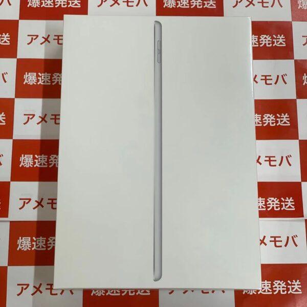 iPad 第8世代 128GB Apple版SIMフリー MYMM2J/A A2429正面