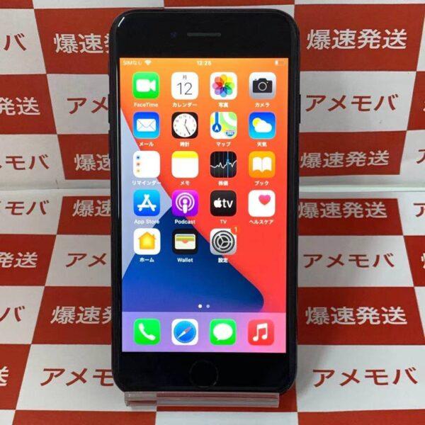 iPhone7 docomo版SIMフリー 32GB MQTY2J/A A1779-正面