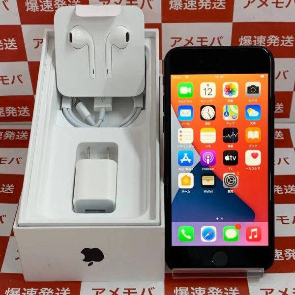 iPhoneSE 第2世代 Apple版SIMフリー 128GB MXD02J/A A2296-正面
