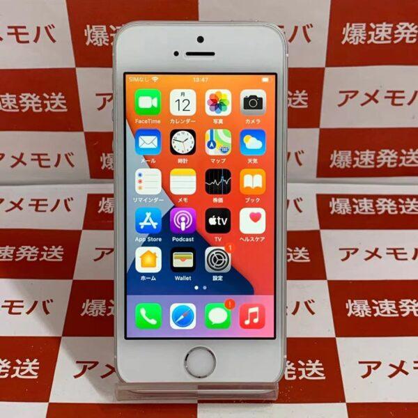 iPhoneSE SoftBank版SIMフリー 32GB MP832J/A A1723-正面