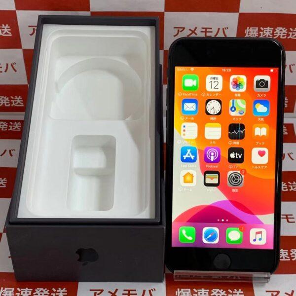 iPhone8 au版SIMフリー 256GB NQ842J/A A1906-正面