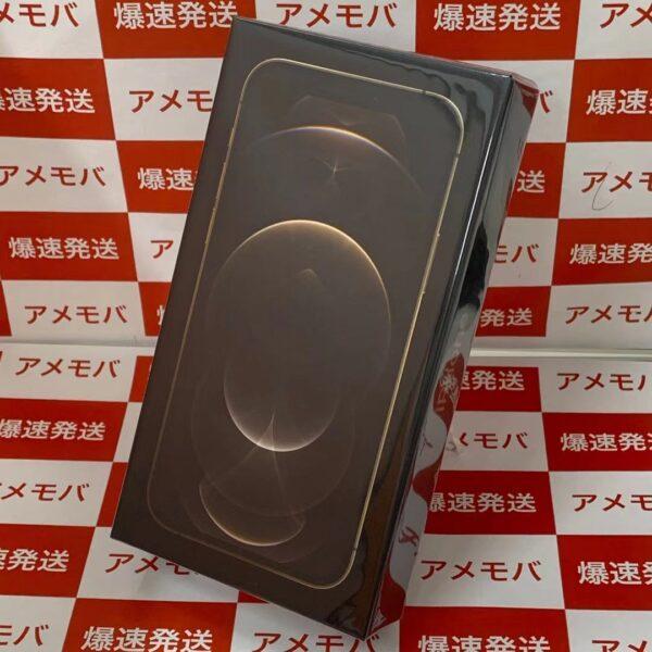 iPhone12 Pro 海外版SIMフリー 128GB デュアルSIM MGLC3ZA/A A2408-正面