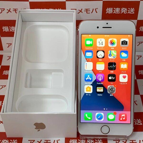 iPhone6s Y!mobile版SIMフリー 32GB MN122J/A A1688-正面