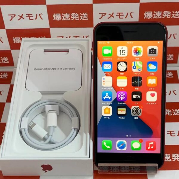 iPhoneSE 第2世代 docomo版SIMフリー 64GB MHGR3J/A A2296-正面