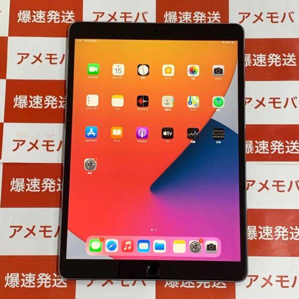 iPad Pro 10.5インチ au版SIMフリー 64GB MQEY2J/A A1709-正面