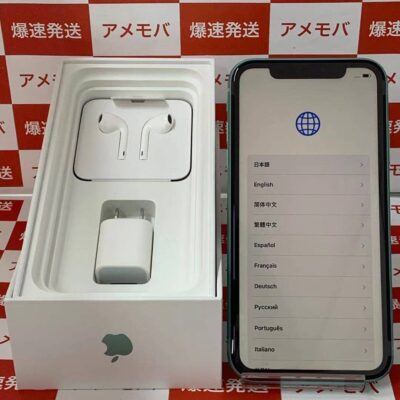 iPhone11 SoftBank版SIMフリー 64GB NWLY2J/A A2221