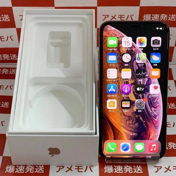 iPhoneXS docomo版SIMフリー 64GB MTE22J/A A2098-正面