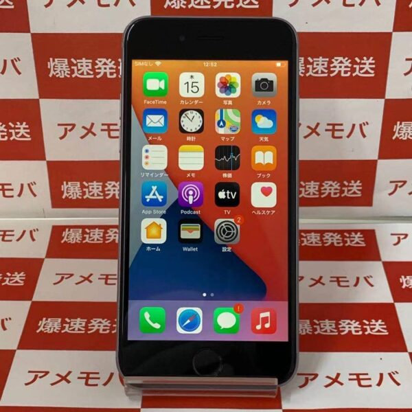 iPhone6s SoftBank版SIMフリー 32GB MN0W2J/A A1688-正面