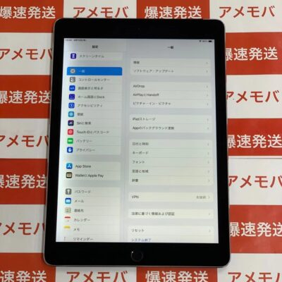 iPad Air 第2世代 au 32GB MNVP2J/A A1567