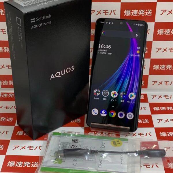 AQUOS zero2 906SH SoftBank 256GB SIMロック解除済み-正面