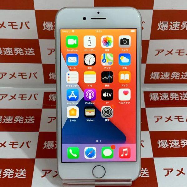 iPhone8 SoftBank版SIMフリー 64GB NQ792J/A A1906-正面