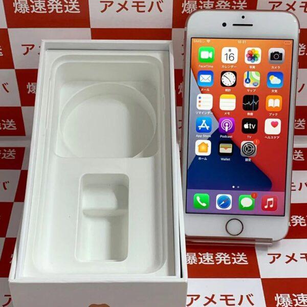 iPhone7 SoftBank版SIMフリー 32GB MNCJ2J/A AA1779-正面