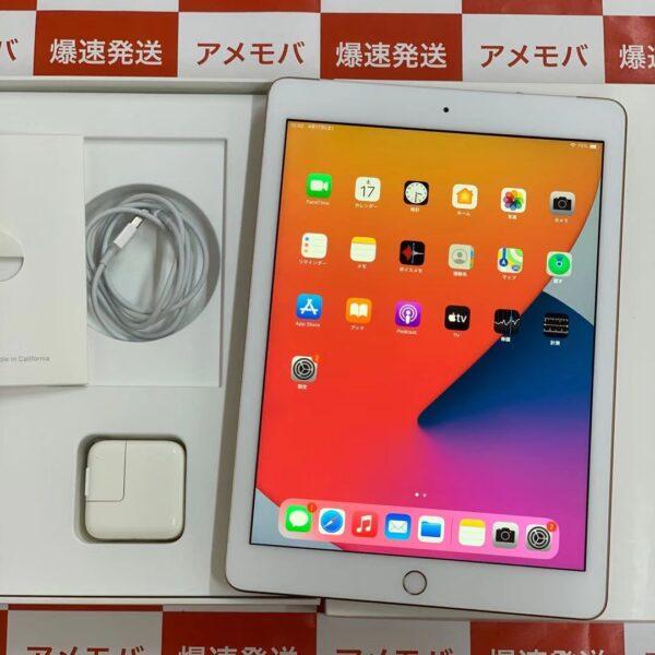iPad 第5世代 docomoe版SIMフリー 32GB MPG42J/A A1823-正面