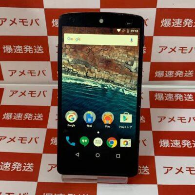 Nexus 5 Y!mobile 32GB LG-D821 訳あり大特価