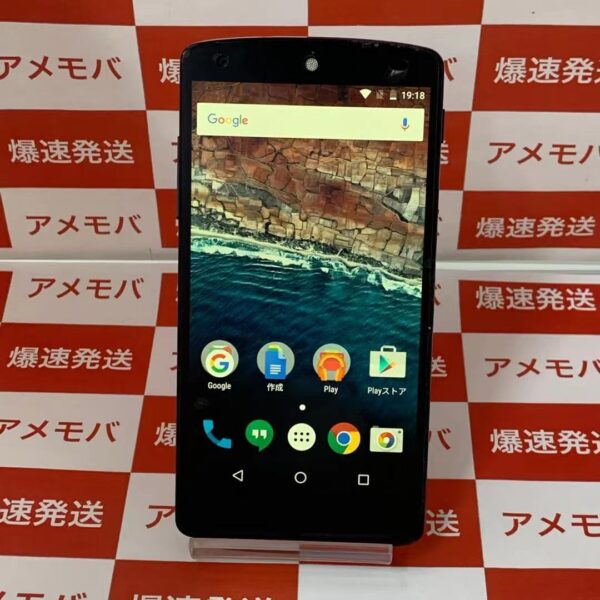 Nexus 5 Y!mobile 32GB LG-D821 訳あり大特価-正面