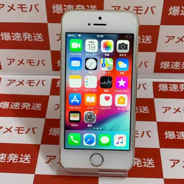 iPhone5s docomo 32GB NE337J/A A1453-正面