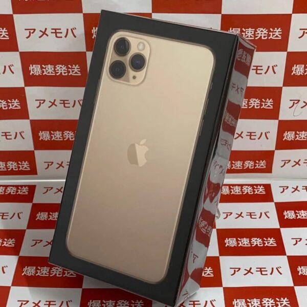 iPhone11 Pro Max Apple版SIMフリー 256GB MWHL2J/A A2218-正面