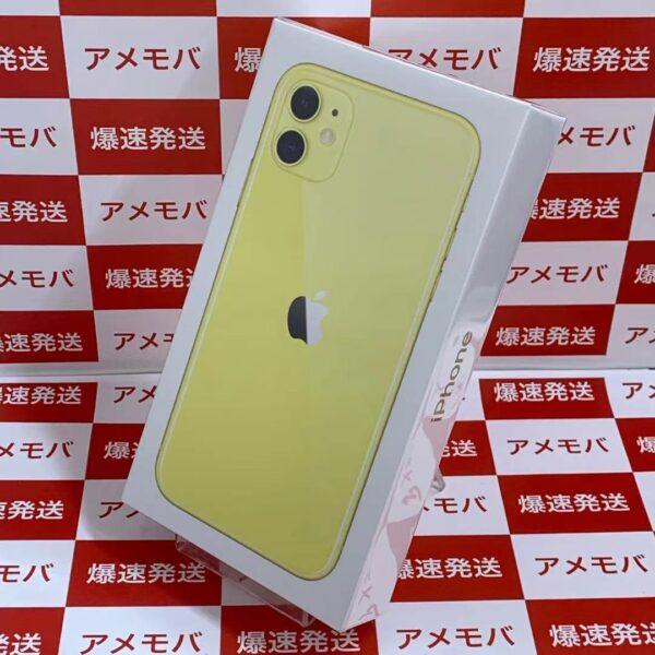 iPhone11 Apple版SIMフリー 128GB MHDL3J/A A2221-正面