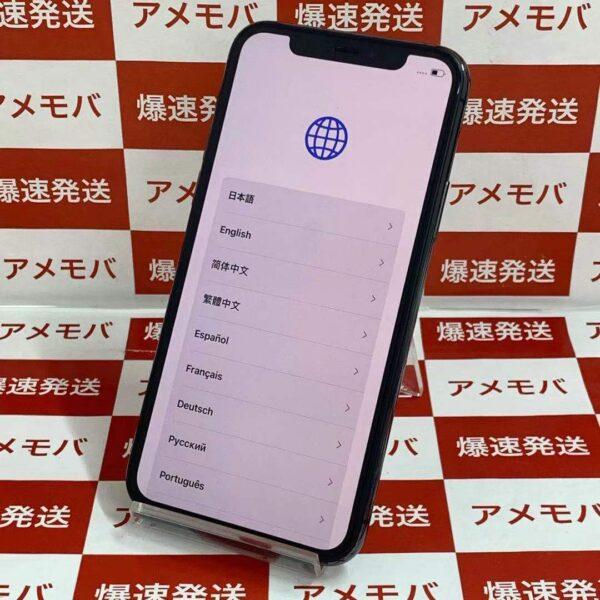 iPhone11 Pro au版SIMフリー 512GB MWCD2J/A A2215正面