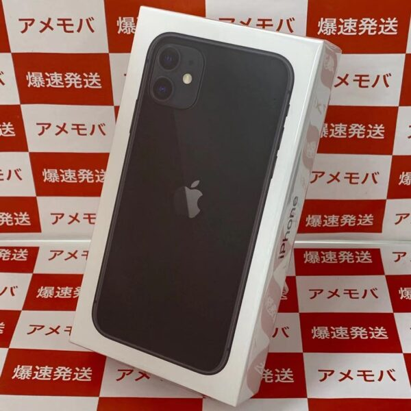 iPhone11 64GB docomo版SIMフリー MHDA3J/A A2221 正面