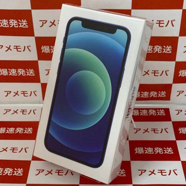 iPhone12 mini SoftBank 64GB MGAP3J/A A2398 正面
