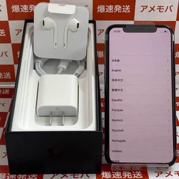 iPhone11 Pro SoftBank 64GB MWC22J/A A2215-正面