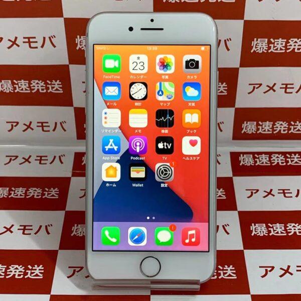 iPhone8 Apple版SIMフリー 256GB MQ852J/A A1906-正面
