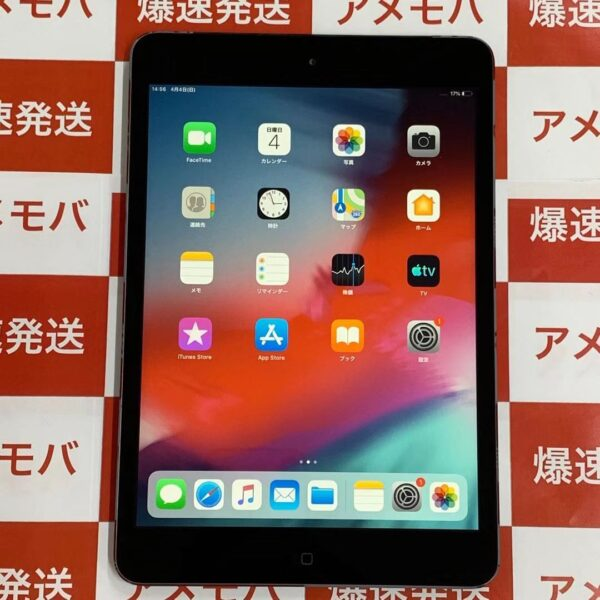 iPad mini 2 SoftBank 16GB ME800J/A A1490-正面
