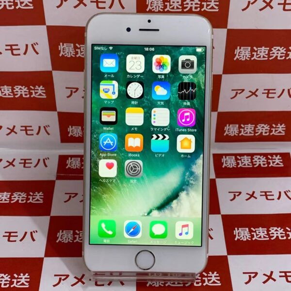 iPhone6 SoftBank 64GB MG4J2J/A A1586-正面