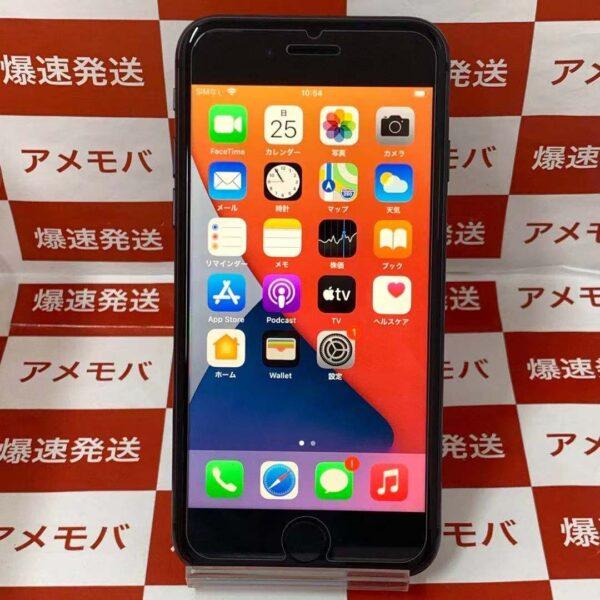 iPhone8 docomo版SIMフリー 256GB NQ842J/A A1906正面