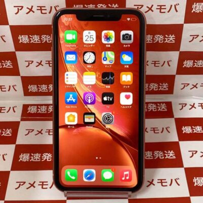 iPhoneXR SoftBank版SIMフリー 64GB MT0A2J/A A2106