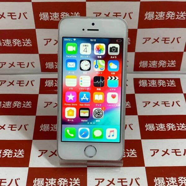 iPhoneSE 第2世代 SoftBank版SIMフリー 16GB MLLP2J/A A1723-正面