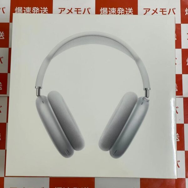 AirPods Max MGYJ3J/A A2096 正面