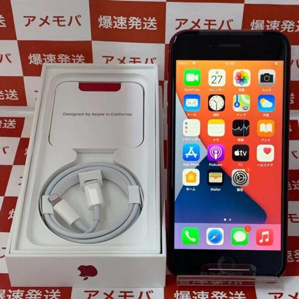 iPhoneSE 第2世代 Y!mobile 128GB MHGV3J/A A2296-正面