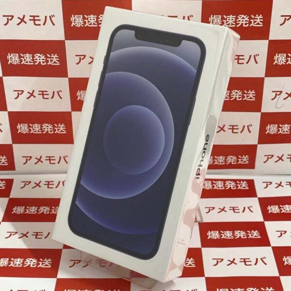 iPhone12 128GB Y!mobile版SIMフリー MGHU3J/A A2402 正面