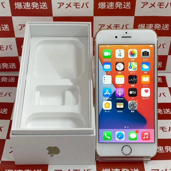 iPhone6s UQmobile版SIMフリー 32GB MN112J/A A1688-正面