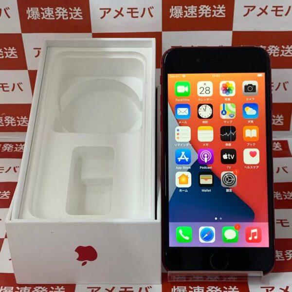 iPhone8 au版SIMフリー 64GB MRRY2J/A 1906-正面
