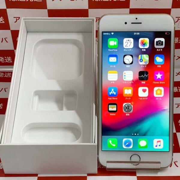 iPhone6 Plus docomo 64GB MGAK2J/A A1524-正面
