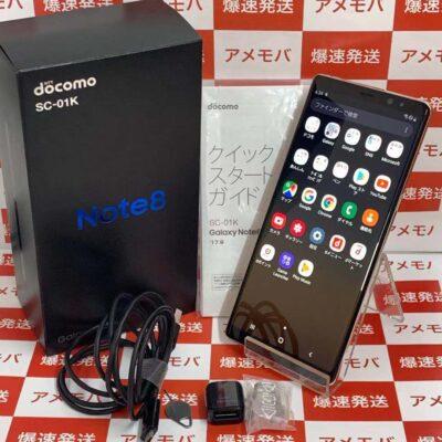 Galaxy Note8 SC-01K docomo 64GB SIMロック解除済み