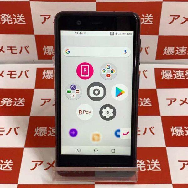 Rakuten Mini C330 SIMフリー 32GB eSIM専用機-正面