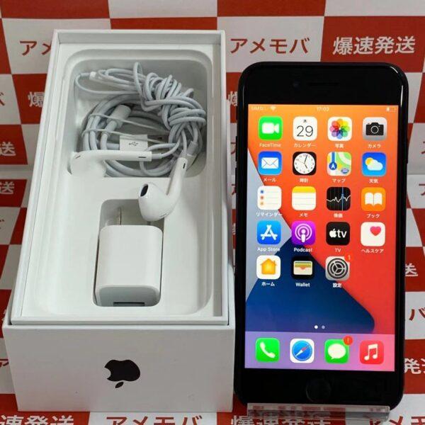 iPhoneSE 第2世代 SoftBank版SIMフリー 64GB MX9R2J/A A2296-正面