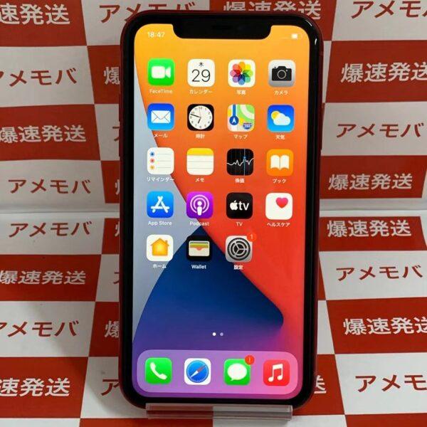 iPhone11 au版SIMフリー 64GB NWLV2J/A A2221-正面