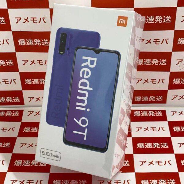 Redmi 9T SIMフリー 64GB 新品未開封正面
