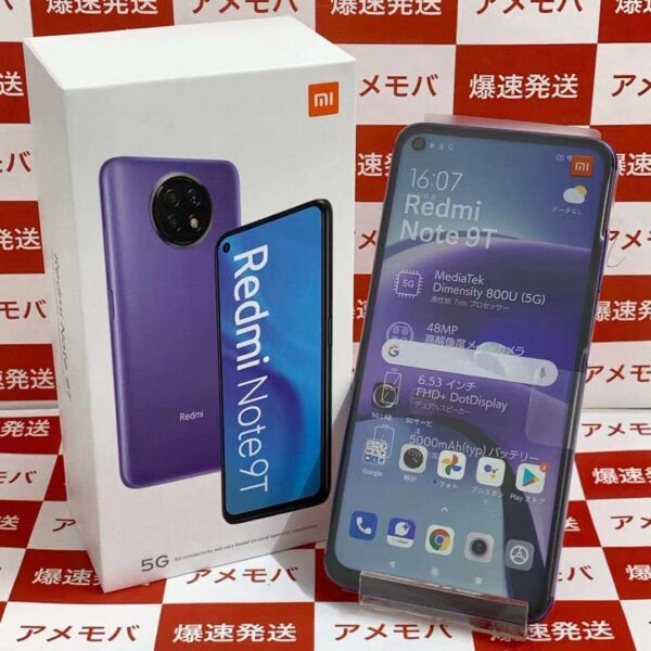 Redmi Note 9T SoftBank 64GB SIMロック解除済み A001XM-正面