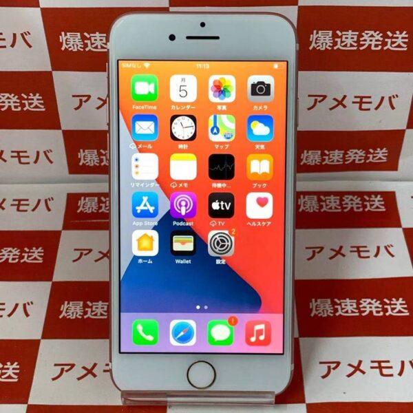 iPhone7 docomo版SIMフリー 32GB MNCJ2J/A A1779-正面