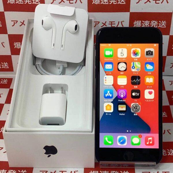 iPhoneSE 第2世代 Y!mobile版SIMフリー 64GB MX9R2J/A A2296-正面