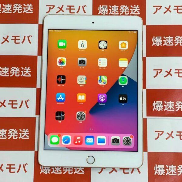 iPad mini 4 Wi-Fiモデル 16GB MK6L2J/A A1538-正面