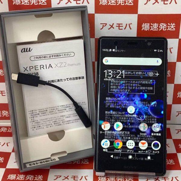 Xperia XZ2 Premium SOV38 au 64GB SIMロック解除済み-正面