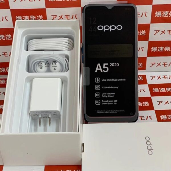 OPPO A5 2020 SIMフリー 64GB CPH1943-正面