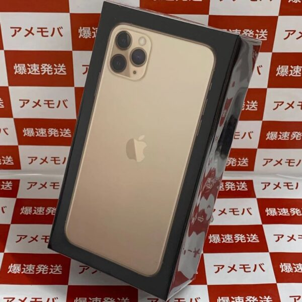 iPhone11 Pro Max Apple版SIMフリー 512GB MWHQ2J/A A2218正面